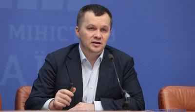 Західних інвесторів цікавлять три блоки питань щодо бізнесклімату в Україні — Милованов