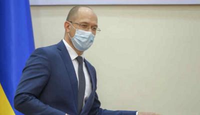 НАБУ завело справу на Шмигаля через гроші «ковідного» фонду