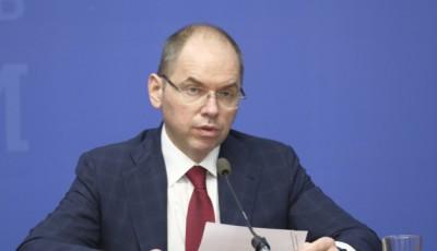 В Минздраве сделали важное заявление о втором этапе медреформы: что ждет украинцев