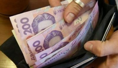 Середня зарплата за рік збільшилася на 28% — Держстат