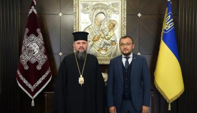 Епіфаній зустрівся з послом України в Туреччині: про що говорили