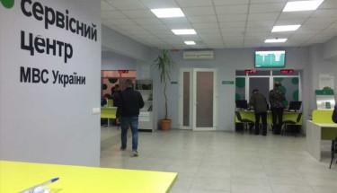 В Украине регистрацию автомобиля отвязали от места прописки