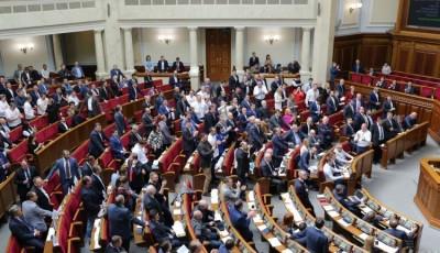 Рада схвалила закон щодо врегулювання ЖК послуг