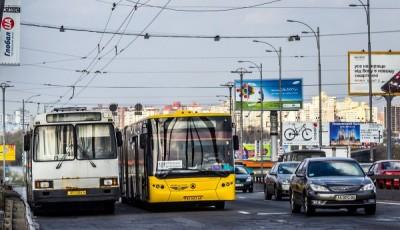 В Украине могут отложить запуск общественного транспорта в 8 областях: тревожные данные