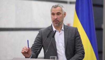 Рябошапка каже, що справа Гладковського скоро буде у суді