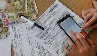 Онлайн оплата коммунальных услуг будет заблокирована