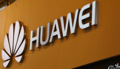 Huawei називає «згубними» для світової економіки нові обмеження з боку США