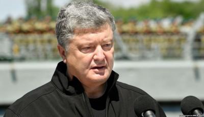 Порошенко привітав кримськотатарський народ із Днем прапора