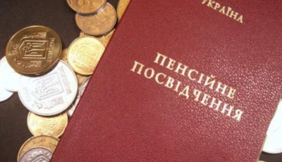 Пенсии отдельным категориям граждан повысят