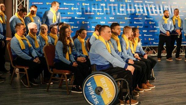 Паралімпіада-2018: стало відомо, які суми отримають українці за медалі