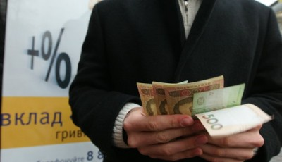 Українські банки отримали понад два мільярди гривень прибутку