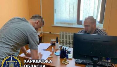На Харківщині адвоката підозрюють в отриманні $10 тисяч хабара