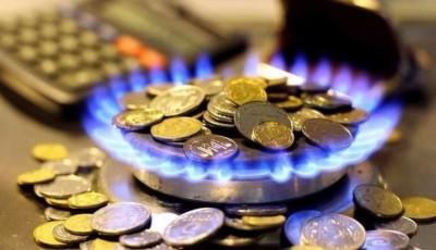 Тариф на газ в Україні: до яких цін і коли готуватися