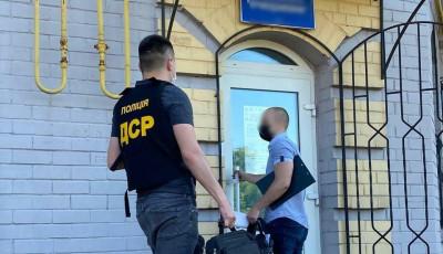 В Киевской области чиновники украли у государства более 2 млн гривен. Видео