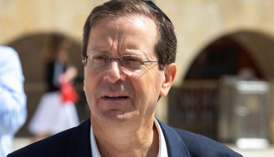 Зеленський привітав Іцхака Герцога зі вступом на посаду президента Ізраїлю