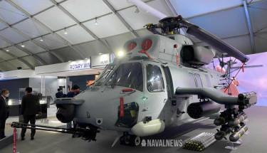 Корейцы показали макет нового боевого вертолета, вооруженного опционально ударными беспилотниками