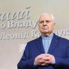 Кравчук рассказал о возможности присоединения США к нормандскому формату