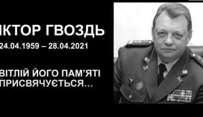"""""""З Осуховським на чистоту"""". В гостях Віктор Гвоздь"""