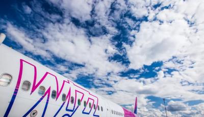 Wizz Air планирует возобновить полеты в Португалию и Грецию