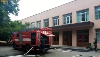 В киевской школе на Русановке произошел пожар