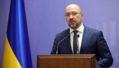 Премьер-министр Украины и Меркель перенесли онлайн-встречу