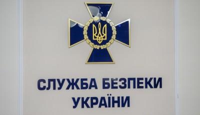 Блоковано податкову схему, що завдавала шкоди державі на 2 млрд гривень щомісяця, – СБУ