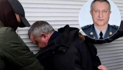 Генерал-майору СБУ официально объявили подозрение и взяли под стражу
