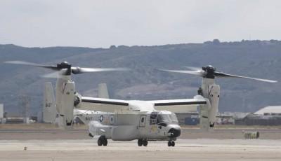 ВМФ США отримав перший конвертоплан CMV-22B