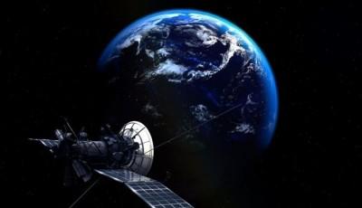 Полиция вводит спутниковую систему мониторинга преступлений против окружающей среды