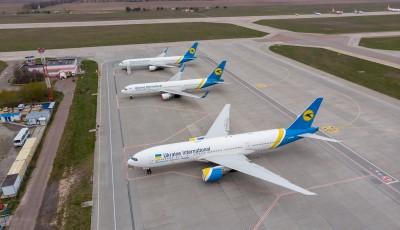 МАУ прекратила продажу билетов на международные рейсы до 1 июля