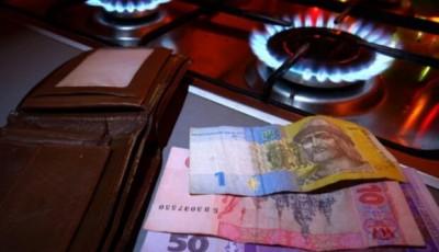 Украинцам готовы простить долги за коммуналку, появился документ: кого коснется