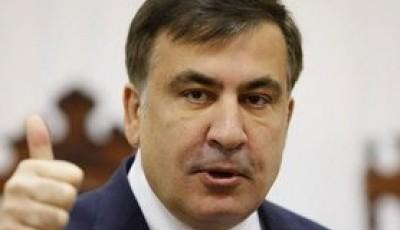 Саакашвили зовет украинцев в