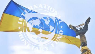 Украина все еще может получить транш МВФ в 1 квартале 2021 года – Bank of America