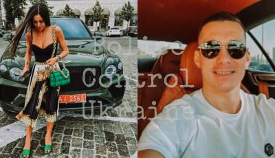 Харківська блогерка інсценувала своє викрадення та вимагала біткоїни у коханця з Росії (фото)