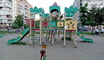 Под Запорожьем на детской площадке погиб ребёнок