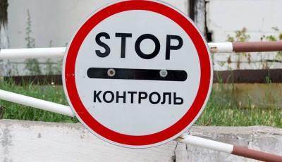 У Мінську повідомили про додаткові обмеження на українському кордоні: тепер до цієї країни не можна потрапити пішки