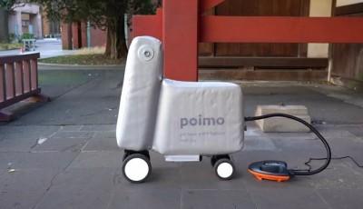 В Японии разработали надувной мотоцикл, который способен уместиться в рюкзаке