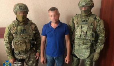 Контррозвідка СБУ затримала у столиці бойовика «ЛНР»