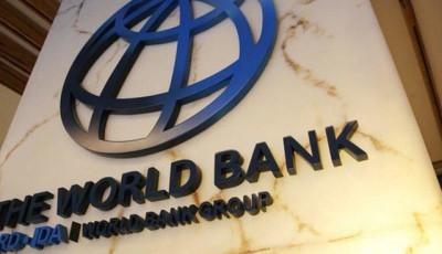 Всемирный банк ставит условием поддержки модернизации ОГТСУ работу с водородом