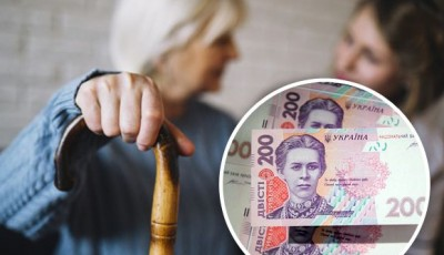 Пенсіонери старше 75 років отримають надбавку у 2021 році – Зеленський