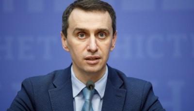 В Минздраве рассказали, что может спасти украинцев от второй волны коронавируса
