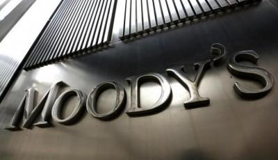Moody's повысило суверенный рейтинг Украины до B3 со стабильным прогнозом