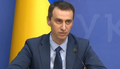 Україна може вийти з карантину за скороченим планом – Ляшко