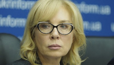 Денисова: Во взбунтовавшейся колонии пытали заключенных - видео
