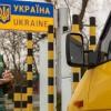 Уволенных руководителей региональных таможен перевели на другие должности