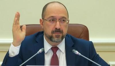 Шмыгаль заявил, что карантин в Украине может частично действовать до сентября