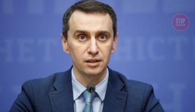 Карантин в Украине могут продлить, но будут ослабления, - Ляшко